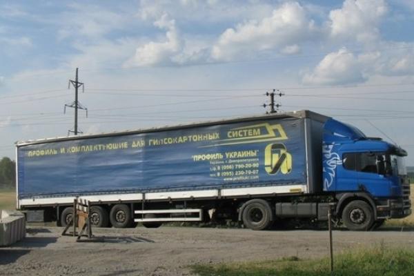 З початку року Львівщина найбільше експортувала електротехніку та меблі