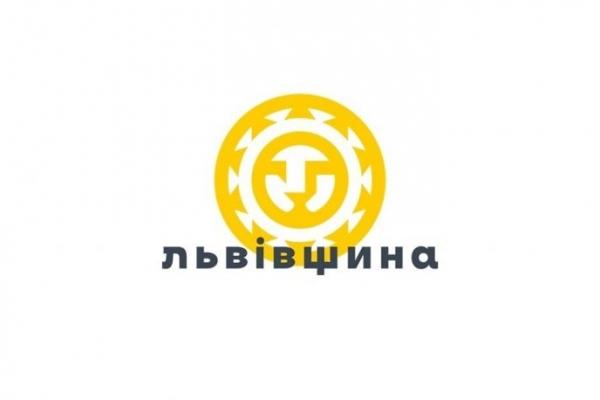Львівщина отримала новий логотип регіону за 134,5 тис. грн