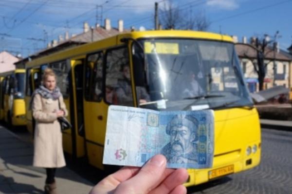 У Львові пропонують підвищити вартість проїзду до 9 гривень