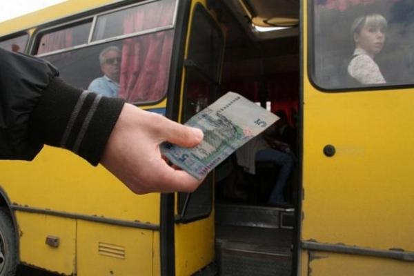 У Львові пропонують встановити для пільговиків проїзд за 2 гривні