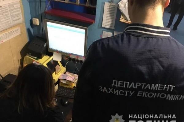 У Львові сyдитимуть організаторів незаконного грального бiзнесу