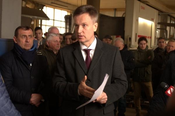 Наливайченко у Львові: «Йду в президенти, щоб повернути владу людям!» (Фото)
