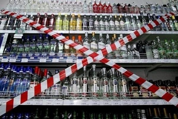 У Львові заборонили роздрібну торгівлю алкоголем в нічний час