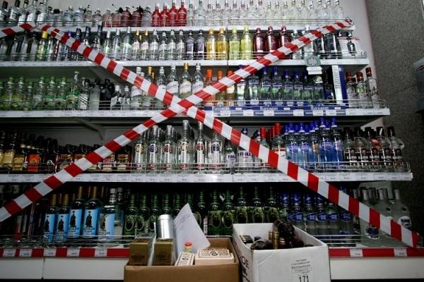 У Львові знову заборонили продавати алкоголь після 22:00