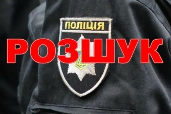 На Львівщині розшукують шахрая