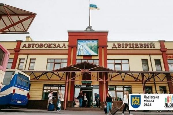 У Львові продаватимуть залізничні квитки на парковці