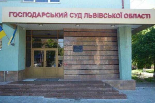Суд у Львові стягнув із підприємства мільйони гривень