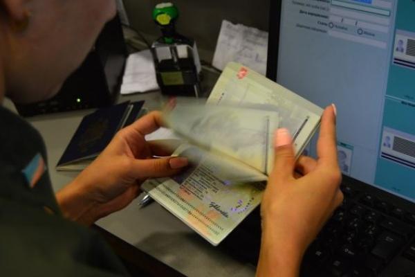На Львівщині виявили підробку в ірландському паспорті