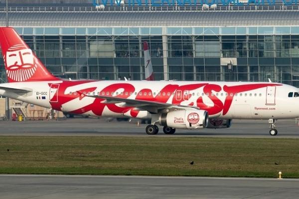 У Львові відновлюють авіарейс до Венеції