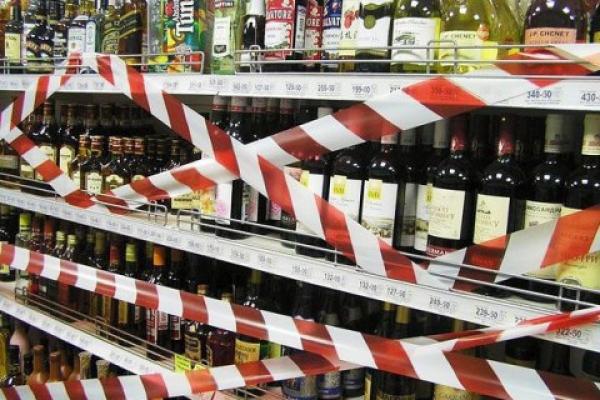 У кіосках та МАФах Львова заборонили продаж алкоголю