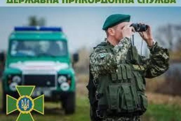 На Львівщині затримали громадян Вірменії та Киргизстану, які нелегалами прямували до Польщі