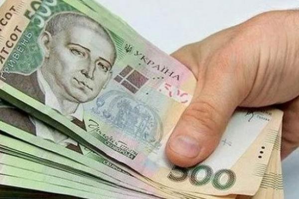 Депутат на Стрийщині сплатить 3400 гривень штрафу за порушення вимог фінансового контролю