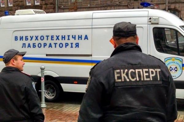 У Львові виявили аноніма, який «замінував» будинок
