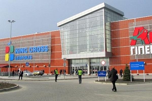 У Львові шукають вибухівку в ще одному торговому центрі
