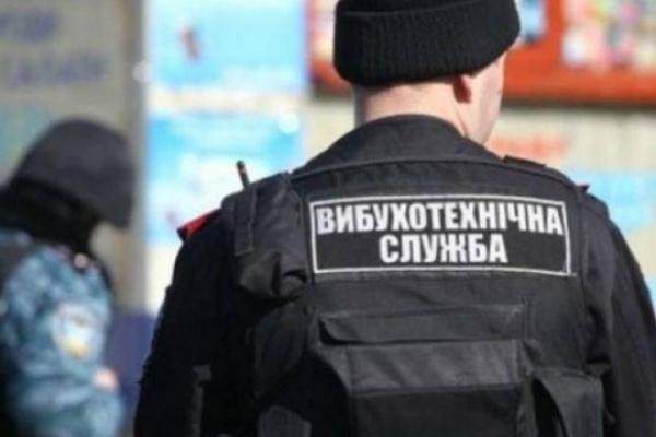 Одну зі шкіл на Самбірщині «замінував» десятикласник, щоб не писати контрольну роботу