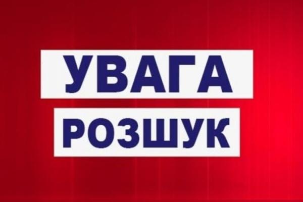 На Львівщині розшукують 20-річну дівчину за створення злочинної організації (Фото)