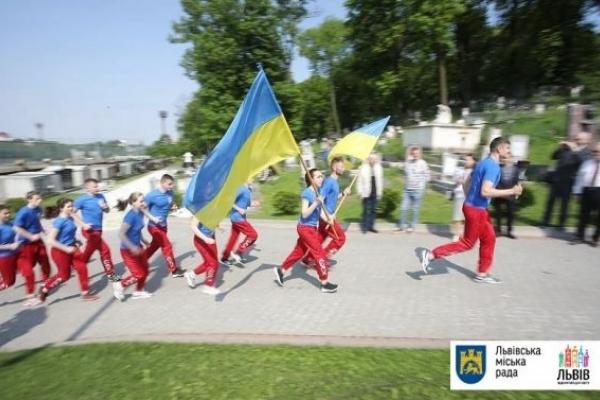 Сьогодні у Львові відзначають День Героїв