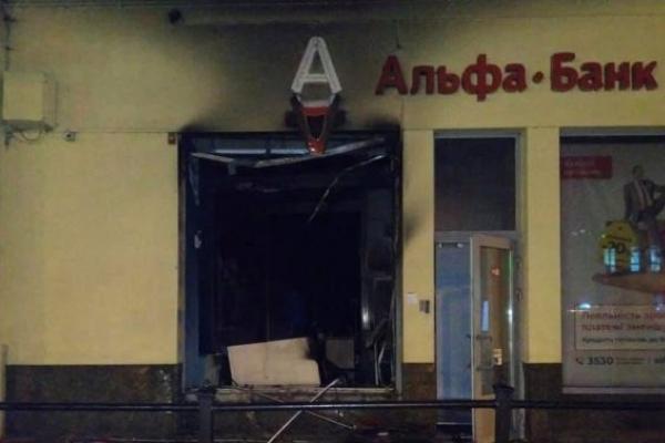 Невідомі підпалили приміщення «Альфабанку» у Львові