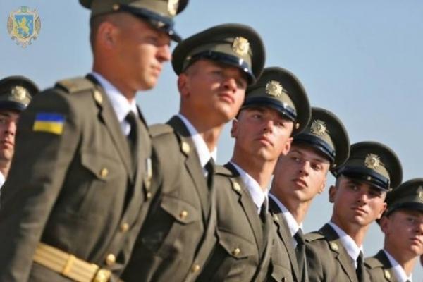 На Львівщині завершилась призовна кампанія на військову службу осіб офіцерського складу