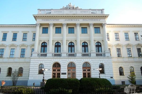 Львівський виш увійшов до рейтингу 1000 найкращих університетів світу