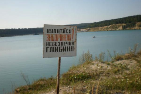 На Львівщині втопився рибалка