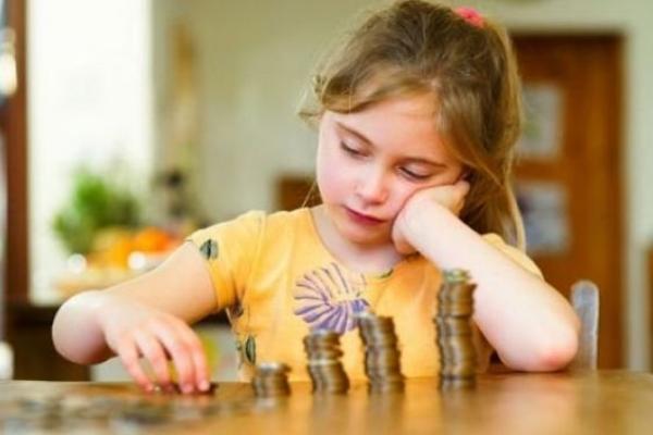 Львівщина отримала 1,9 млн. гривень на виплату допомоги дітям-сиротам