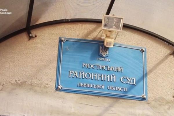 На Львівщині судитимуть контрабандиста наркотиків