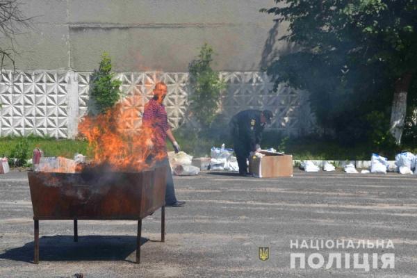 На Львівщині урочисто спалили 35 кілограмів наркотиків