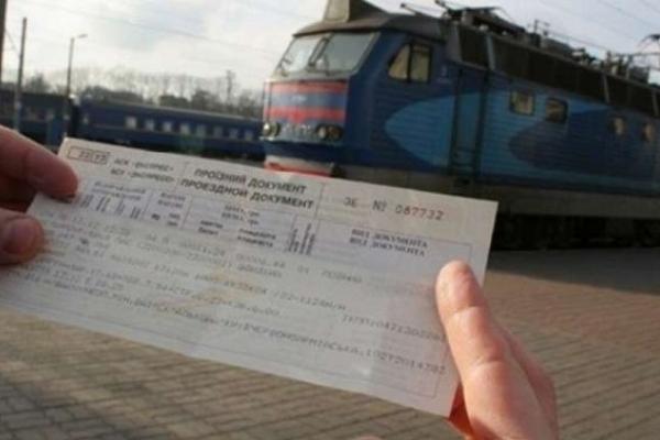 У Львові продають квитки за 60 днів до відправлення потягів