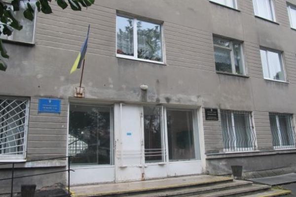 На Львівщині оштрафували чиновницю міськради