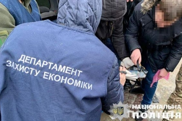 У Львові судитимуть заступника керівника облуправління Держгеокадастру