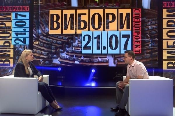 Оксана Юринець: «Мене кликали у новий політичний проект, але я не зраджую тим, із ким починала і виборцям»