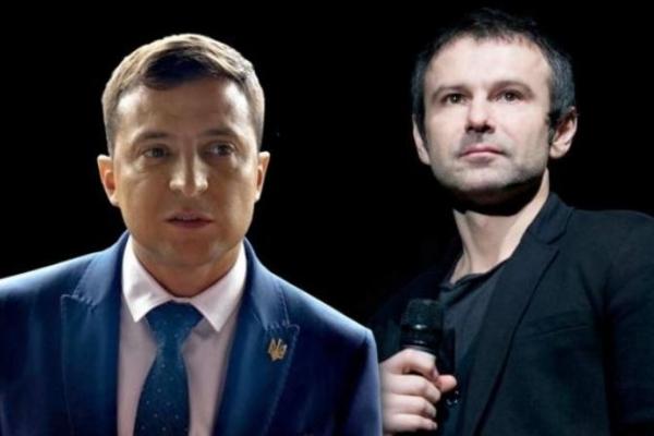 Зеленський зробив важливу заяву щодо Вакарчука