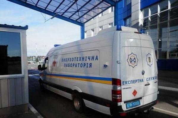 Замінування на Львівщині: у вузах шукали вибухівку