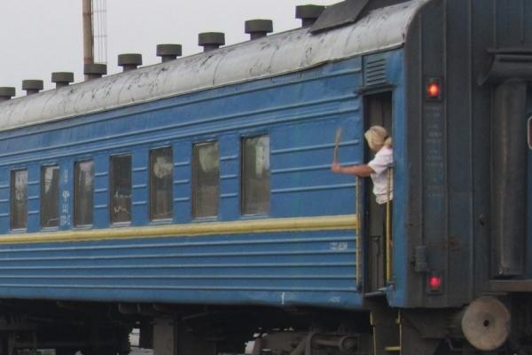 11-річний школяр випав із потяга, повертаючись із відпочинку