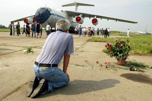 Родичі загиблих у Скнилівській авіакатастрофі отримають від міста по дві тисячі гривень