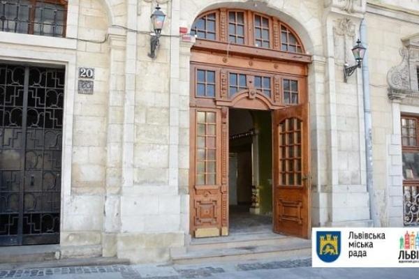 Львівська міськрада продала нерухомість за 116 мільйонів гривень