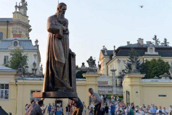 У Львові відзначають 154-ту річницю з дня народження Митрополита Андрея Шептицького