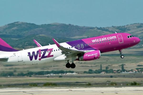 «Wizz Air» запустить рейс зі Львова до Кіпру