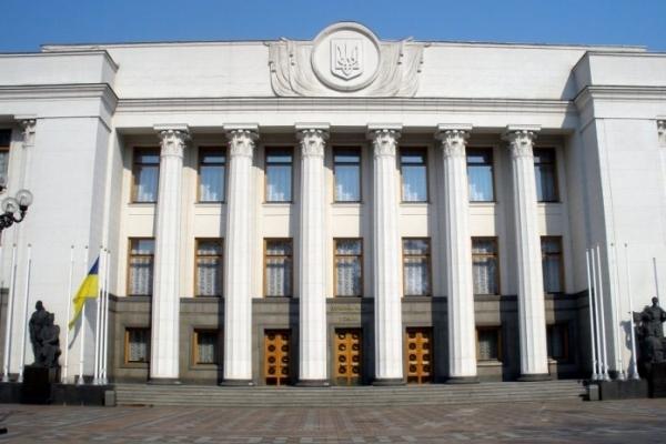 Стало відомо, хто з депутатів представлятиме Львівщину у новому парламенті