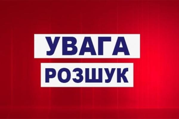 У Львові чоловік з пістолетом пограбував магазин