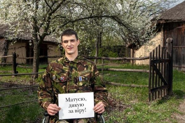 У ДТП загинув учасник ООС із Львівщини Володимир Вінярський