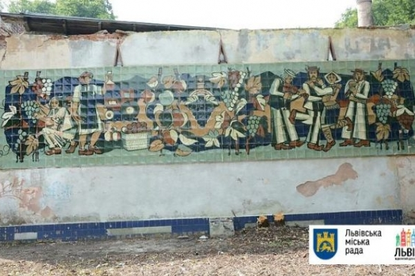 Львівська міськрада намагається зберегти панно
