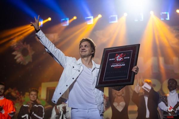 У Львові назвали переможця Національного проекту «Українська пісня»