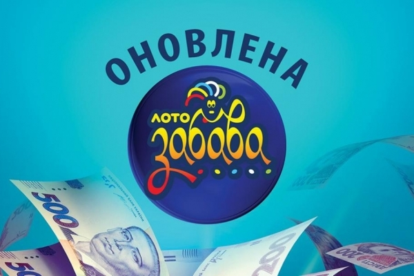 Мешканець Стрийщини виграв 1 млн гривень