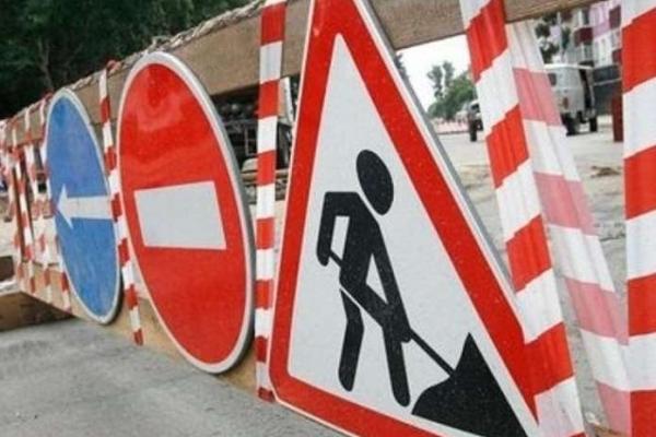 Через зйомки серіалу у Львові на частині вулиць буде ситуативне перекриття руху