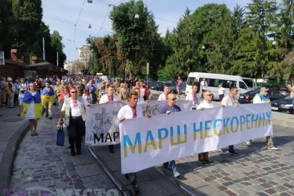 Львовом пройшов Марш нескорених (Відео)