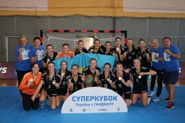 Львівська «Галичанка» вчетверте здобула Суперкубок