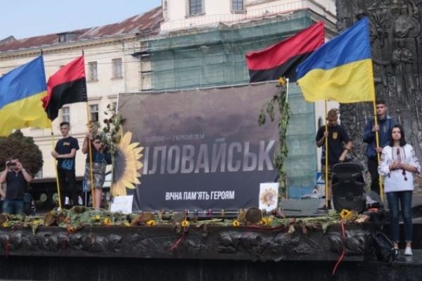 Сьогодні львів'яни вшанують полеглих у боях за Іловайськ