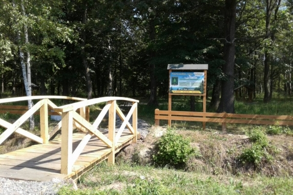 На Львівщині з'явилася нова локація для відпочинку на межі Дрогобицького та Стрийського районів (Фото)